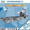 数控木工开料机圆盘自动换刀木工雕刻机板式家具生产线开料机