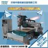 木工机械设备厂家供应木工机械、开料机、三工序开料机