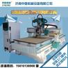 板式家具数控开料机木工机械三工序数控开料机全自动板式家具雕刻机