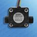 制药(制剂)设备水流传感器霍尔水流传感器各大品牌通用