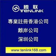 新渠道新加坡公司注册开户全程无需到场时间快