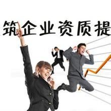故城县房地产开发企业资质怎么写图片