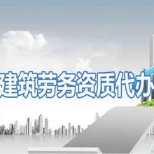 饶阳县房屋建筑工程施工总承包资质多少钱图片