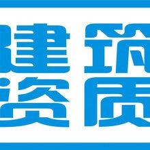 河北邯郸企业资质办理有那些要求