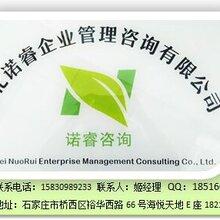 全国商业计划书企业资质办理一站式办理