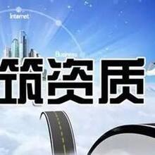 滦南县工程设计资质标准怎么写图片