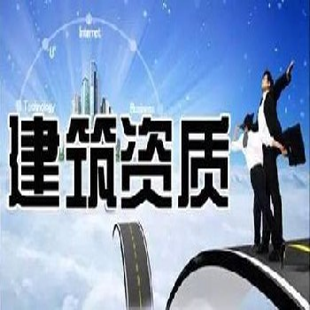 北京测绘资质管理规定
