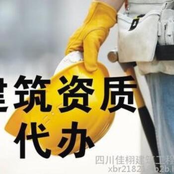 北京测绘资质办理