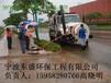 建德市管道疏通清洗管道化糞池清理