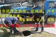 余姚抽粪公司抽污水清理化粪池管道疏通