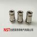 NST不锈钢防爆电缆格兰头金属固定头防水葛兰头