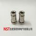 G1/2密封夹紧固定头不锈钢格兰头金属电缆接头