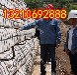 欢迎光临朔州土工布、股份、有限公司、欢迎您!