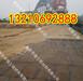欢迎光临祁东县土工布、股份有限公司、欢迎您