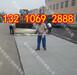 欢迎光临枝江市土工布、股份有限公司、欢迎您