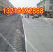 亳州土工布有限公司