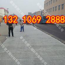 欢迎光临龙川县土工布、股份、有限公司、欢迎您!图片