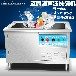 商用全自動酒店洗碗機餐具消毒清洗超聲波洗碟機