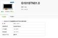 友達G101STN01.0液晶屏