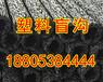 集团公司+佳木斯土工布生产销售、每日报价