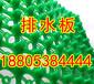 梅州无纺土工布生产厂家