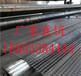 有限公司++通化长丝土工布++专利产品