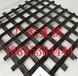 有限公司++红河长丝土工布++专利产品