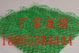 有限公司++大庆长丝土工布++专利产品
