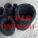 集团公司+长治土工布生产销售、施工材料