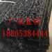 玉树集团++玉树土工布销售++玉树经销商