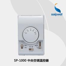 溫控器SP-1000B溫控開關空調溫控器室內恒溫控制器圖片