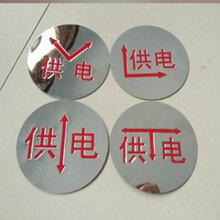 不锈钢电力标牌燃气管道标识牌标志牌警示地贴