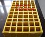 安徽合肥树池专用玻璃钢格栅批发商安徽合肥树池专用玻璃钢格栅厂家