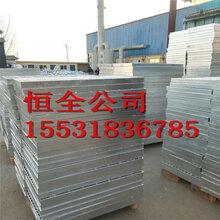 安徽芜湖检修平台专用钢格板价格芜湖检修平台专用钢格板厂家图片