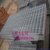 安徽马鞍山检修平台专用钢格板厂家、马鞍山检修平台专用钢格板报价