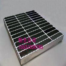 防滑鋸齒踏步板生產廠家蓬萊齒形踏步板廠家報價-恒全圖片