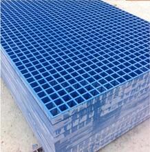 噴漆鋼格柵板生產廠家密型鋼格柵板廠家撫順鋼格柵板價格-恒全圖片