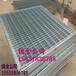 热镀锌钢格栅板日照热镀锌钢格栅板生产厂家--恒全