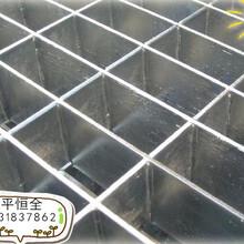 洛阳平台网踏板庭院平台网踏板平台网踏板低价生产图片