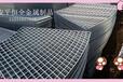 南平生产钢格栅加工平台板定做格栅板供应钢格板厂家直销