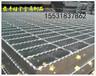 据齿波浪型平台钢格板怀柔据齿波浪型平台钢格板平台钢格板厂家生产