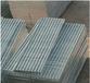 盘锦立体停车场平台钢格板、盘锦立体停车场平台钢格板厂家