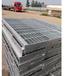熱鍍鋅鋼格柵板日照熱鍍鋅鋼格柵板生產廠家--恒全