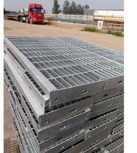 惠州插接熱鍍鋅鋼格柵板插接熱鍍鋅鋼格柵板廠家圖片