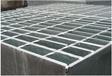 貴州仁懷市污水處理廠用熱鍍鋅鋼格柵板廠家、仁懷市污水處理廠用熱鍍鋅鋼格柵板廠