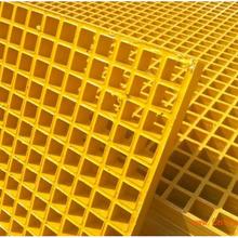 供應優質玻璃鋼格柵板福建優質玻璃鋼格柵板生產廠家--恒全圖片