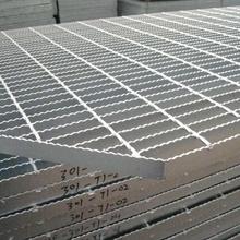 湖南衡南縣插接熱鍍鋅鋼格柵板廠衡南縣插接熱鍍鋅鋼格柵板最新報價圖片
