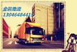 欢迎来到潍坊到重庆物流有限公司直达√