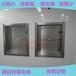 部队酒店专用传菜电梯杂物电梯井道里的传菜机循环式传菜机