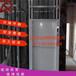 乐陵欣达传菜电梯学校食堂西餐厅KTV酒店饭店专用杂物传菜机